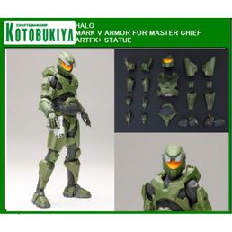 Halo - Master Chief Mark V Armor ArtFX+ Statue (21cm)