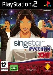 Singstar Russian Hits PS2