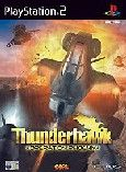 Thunderhawk: Operation Phoenix PS2