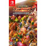 Capcom Belt Action Collection Switch kansikuva